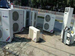 北京松下空调回收、三菱空调回收、海尔空调回收、美的空调回收