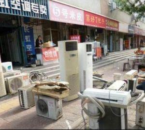 北京空调回收 北京饭店宾馆空调回收 商超中央空调回收